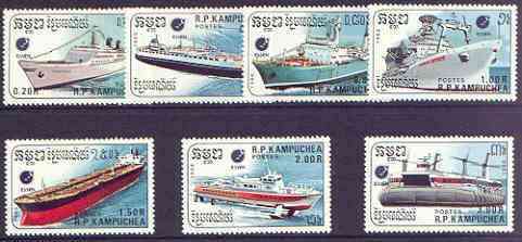 Kampuchea 1988 Essen '88 Stamp Fair - Ships perf set of 7 unmounted mint, SG 891-97