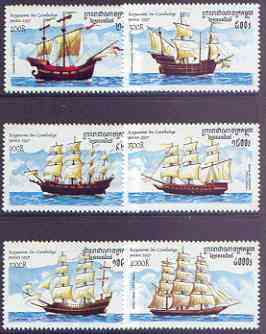 Cambodia 1997 Sailing Ships complete set of 6 values unmounted mint, SG 1681-86