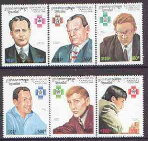 Cambodia 1996 World Chess Championships perf set of 6 unmounted mint, SG 1571-76