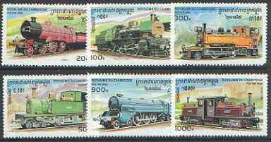 Cambodia 1996 Railway Locomotives perf set of 6 unmounted mint, SG 1525-30