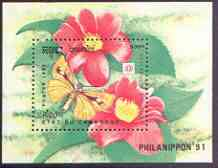 Cambodia 1991 'Phila Nippon 91' Int Stamp Exhibition (Butterflies) perf m/sheet unmounted mint, SG MS 1201