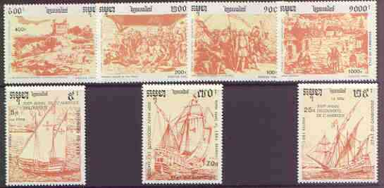 Cambodia 1991 500th Anniversary of Discovery of America by Columbus perf set of 7 unmounted mint, SG 1186-92