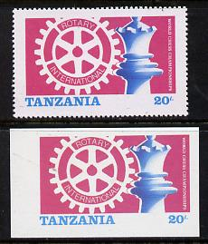 Tanzania 1986 World Chess/Rotary 20s imperforate single with matched normal unmounted mint (gutter pairs available price x 2) SG 461