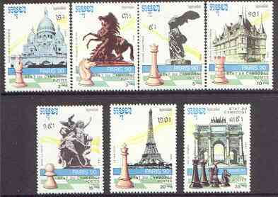 Cambodia 1990 Paris 90 - World Chess Championship perf set of 7 unmounted mint, SG 1125-31, stamps on chess, stamps on tourism, stamps on monuments, stamps on towers