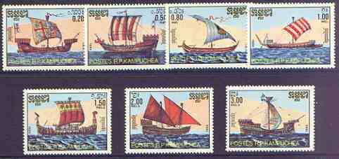 Kampuchea 1986 Medieval Ships complete set of 7 unmounted mint, SG 734-40