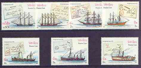 Laos 1987 Capex '87 Stamp Exhibition - Ships & Covers perf set of 7 unmounted mint, SG 981-87