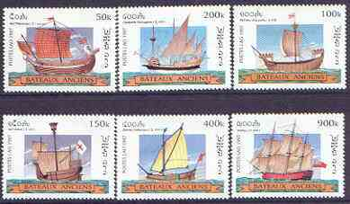Laos 1997 Sailing Ships complete set of 6 values unmounted mint, SG 1596-1601