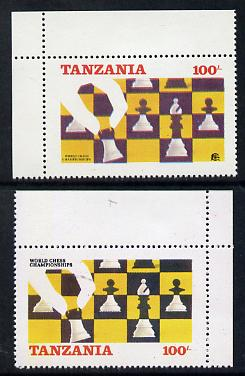Tanzania 1986 World Chess Championship 100s the unissued design incorporating the Tanzanian emblem & inscriptions at top plus issued normal (gutter pairs available price x 2) unmounted mint