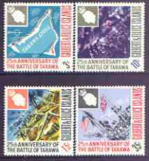 Gilbert & Ellice Islands 1968 25th Anniversary of Battle of Tarawa (diamond shaped) perf set of 4 unmounted mint, SG 150-53*