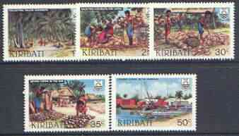 Kiribati 1983 Copra Industry perf set of 5 unmounted mint, SG 205-09 (gutter pairs available - price x 2)