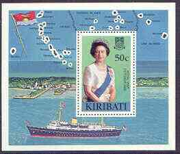 Kiribati 1982 Royal Visit perf m/sheet unmounted mint, SG MS196
