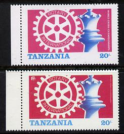 Tanzania 1986 World Chess/Rotary 20s the unissued design incorporating the Tanzanian emblem plus issued normal (gutter pairs available price x 2) unmounted mint