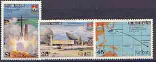 Kiribati 1980 Satellite Tracking perf set of 3 unmounted mint, SG 109-11 (gutter pairs available - price x 2)