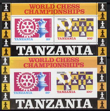 Tanzania 1986 World Chess/Rotary imperf m/sheet plus perforated normal unmounted mint (SG MS 463)