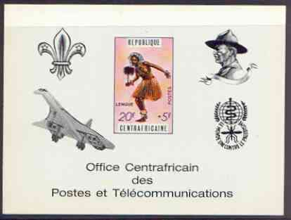 Central African Republic 1971 Traditional Dances 20f + 5f deluxe proof card in full issued colours (as SG 234) opt'd in black showing Scout logo, Baden Powell, Concorde & Anti Malaria Logo