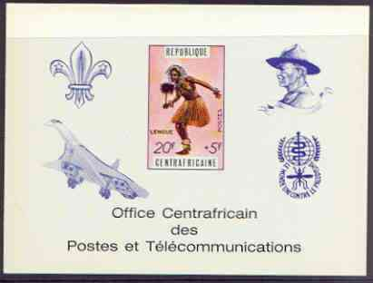 Central African Republic 1971 Traditional Dances 20f + 5f deluxe proof card in full issued colours (as SG 234) opt'd in blue showing Scout logo, Baden Powell, Concorde & Anti Malaria Logo