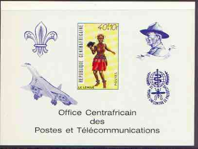 Central African Republic 1971 Traditional Dances 40f + 10f deluxe proof card in full issued colours (as SG 235) opt