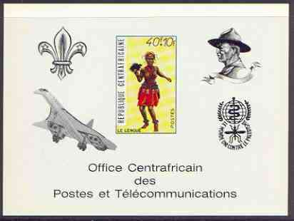 Central African Republic 1971 Traditional Dances 40f + 10f deluxe proof card in full issued colours (as SG 235) opt'd in black showing Scout logo, Baden Powell, Concorde & Anti Malaria Logo