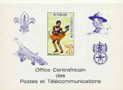 Central African Republic 1971 Traditional Dances 140f + 40f deluxe proof card in full issued colours (as SG 237) opt