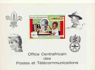 Central African Republic 1971 UNESCO deluxe proof card in full issued colours (as SG 267) opt