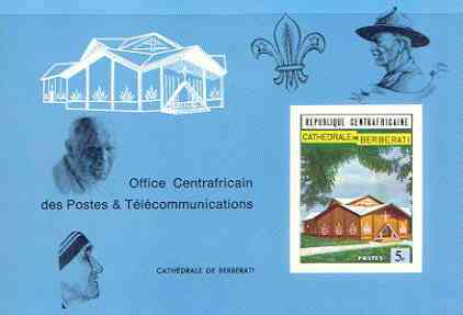Central African Republic 1971 Roman Catholic Cathedral deluxe proof card in full issued colours (as SG 250) opt