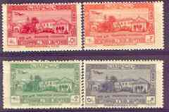 Lebanon 1938 Medical Congress set of 4 each with superb set-off on gummed side, SG 238-41var unmounted mint