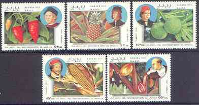 Sahara Republic 1991 Fruit (Columbus etc) perf set of 5 unmounted mint