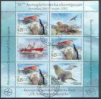Bulgaria 2002 Antarctic perf sheetlet containing 3 x 0.25 values plus 3 labels fine used