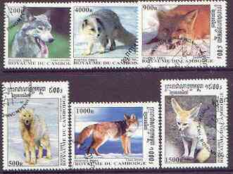 Cambodia 2001 Wild Dogs perf set of 6 fine cto used*