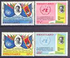 Swaziland 1969 Admission to the United Nations perf set of 4 unmounted mint, SG 176-79