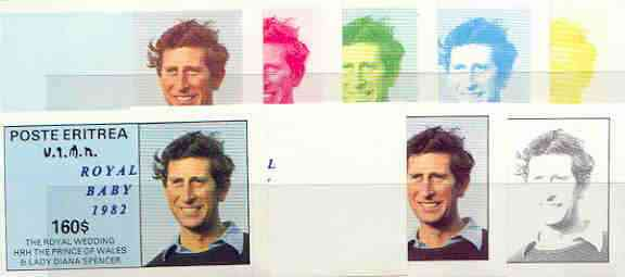 Eritrea 1982 Royal Baby opt on Royal Wedding souvenir sheet (160 value) the set of 9 imperf progressive colour proofs comprising the four individual colours plus various ...