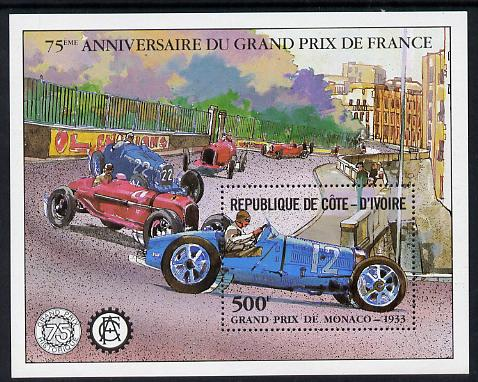 Ivory Coast 1981 French Grand Prix perf m/sheet unmounted mint Mi BL 20A