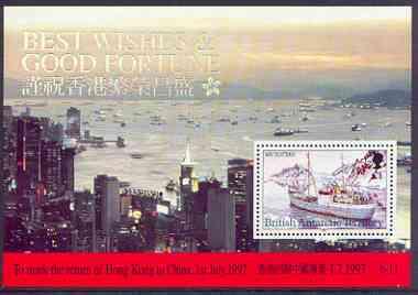 British Antarctic Territory 1997 Return of Hong Kong to China perf m/sheet (MV Tottan) unmounted mint, SG MS 275
