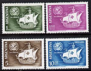 Argentine Republic 1960 Spanish-Americas Postal Union Congress (Galleons) set of 4 unmounted mint, SG 990-93*