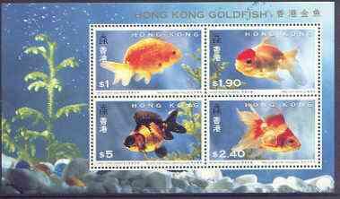 Hong Kong 1993 Goldfish perf m/sheet unmounted mint , SG MS 756