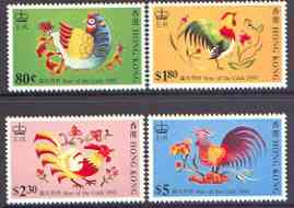Hong Kong 1993 Chinese New Year - Year of the Cock perf set of 4 unmounted mint, SG 732-735