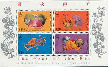 Hong Kong 1996 Chinese New Year - Year of the Rat perf m/sheet unmounted mint, SG MS 820