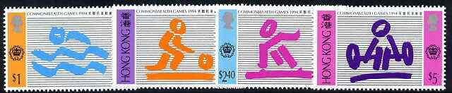 Hong Kong 1994 Commonwealth Games perf set of 4 unmounted mint, SG 783-86