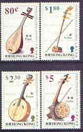 Hong Kong 1993 Chinese Stringed Musical Instruments perf set of 4 unmounted mint, SG 737-40