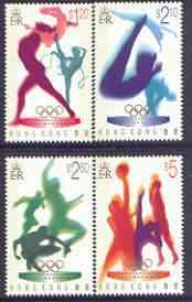 Hong Kong 1996 Atlanta Olympic Games perf set of 4 unmounted mint, SG 822-25