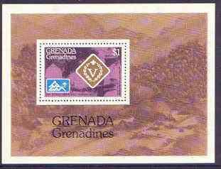 Grenada - Grenadines 1975 World Scout Jamboree perf m/sheet unmounted mint, SG MS 91