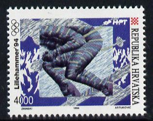 Croatia 1994 Lillehammer Winter Olympics 4000d unmounted mint SG 266