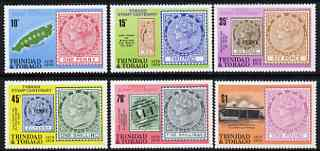 Trinidad & Tobago 1979 Tobago Stamp Centenary perf set of 6 unmounted mint, SG 544-49