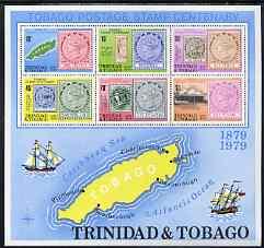 Trinidad & Tobago 1979 Tobago Stamp Centenary perf m/sheet unmounted mint, SG MS 550