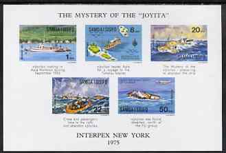 Samoa 1975 Interpex '75 Stamp Exhibition & Joyita Mystery imperf m/sheet unmounted mint, SG MS 449