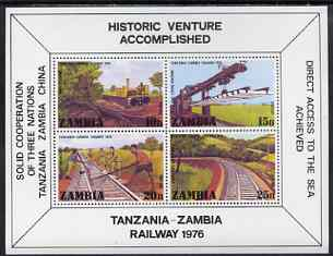 Zambia 1976 Opening of Tanzania-Zambia Railway perf m/sheet unmounted mint, SG MS 257