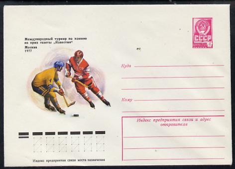 Russia 1977 Ice Hockey 4k postal stationery envelope, unused and very fine