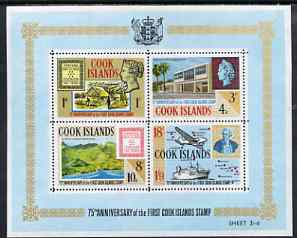 Cook Islands 1967 75th Anniversary of First Postage Stamp perf m/sheet unmounted mint, SG MS 226