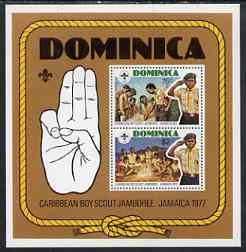 Dominica 1977 Caribbean Scout Jamboree perf m/sheet unmounted mint, SG MS 582