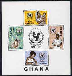 Ghana 1971 UNICEF imperf m/sheet unmounted mint, SG MS 624